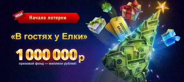 Терминалы для интернет-казино