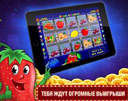 Игровой клуб колизей хабаровск