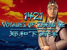 Аппарат 1421 Путешествие Чжен Хе