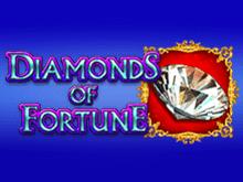 Бриллиантовая Удача – на официальном сайте Vulkan